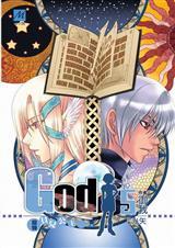 GOD(1-11全)